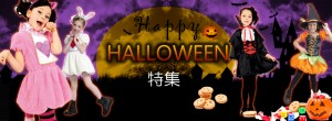 haloween-purple-02