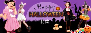 haloween-purple